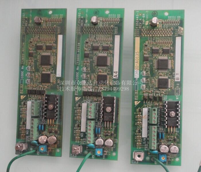 变频器cpu主板/电路板卡维修4