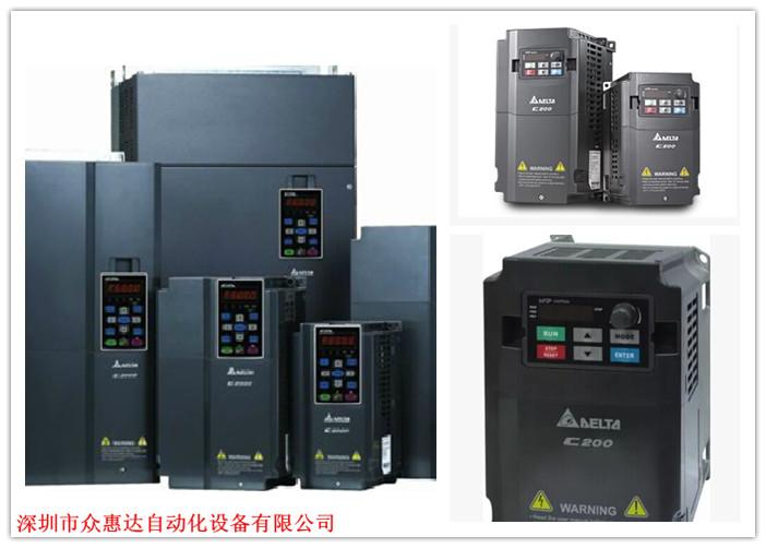 台达变频器vfd-cp2000系列:无感测